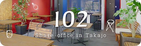 share office in takajo 102